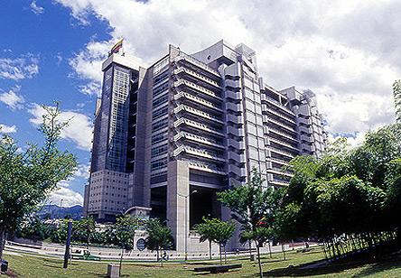 Edificio Inteligente Sede Principal De Epm En La Ciudad